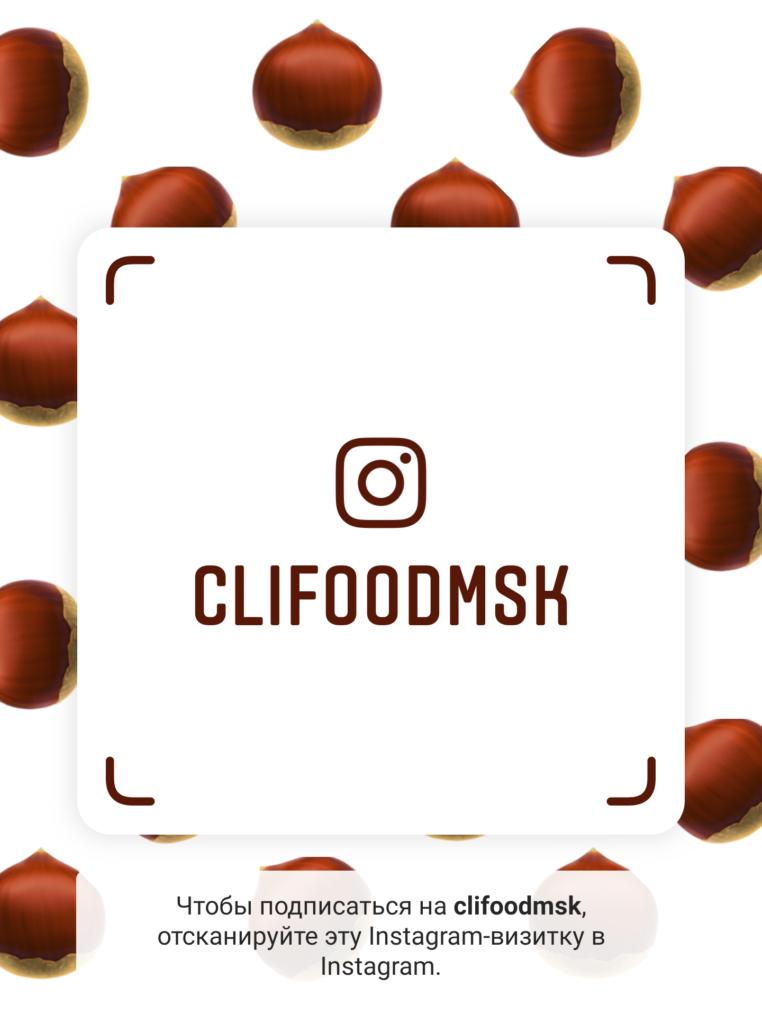 Instagram визитка ТРОН